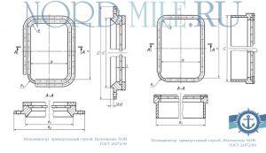 illyuminator-pryamougoln-gluh-1