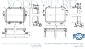 illyuminator-pryamougoln-stvorcht-otkr-1