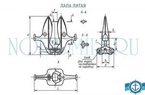 yakor-matrosova-lapa-litaya